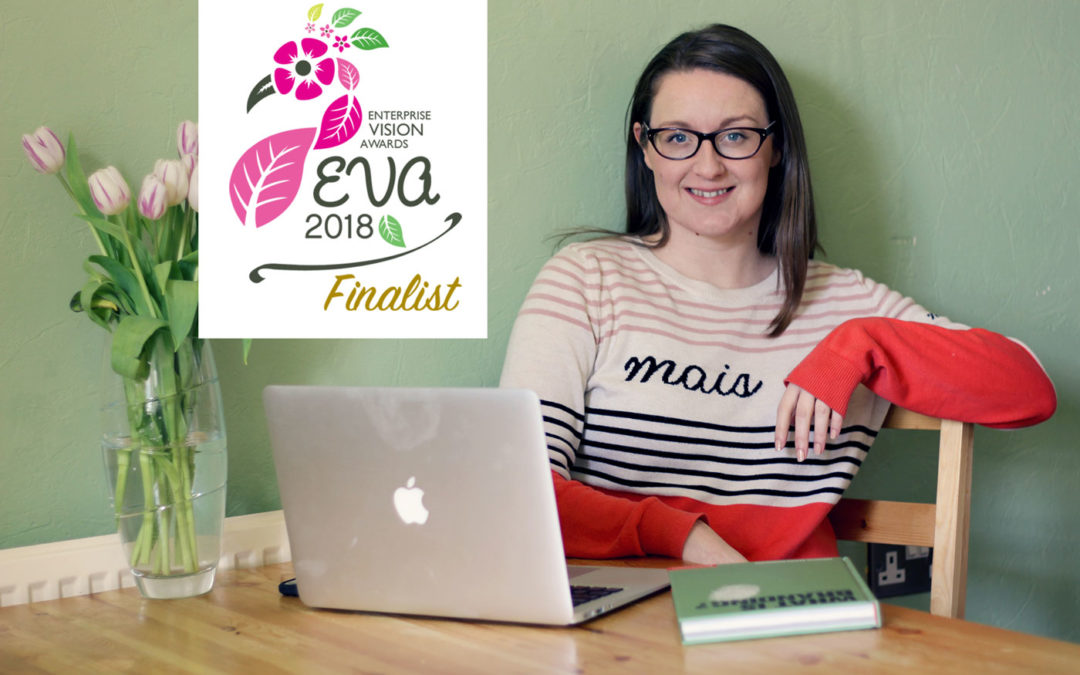 I'm a Finalist in the Enterprise Vision Awards!